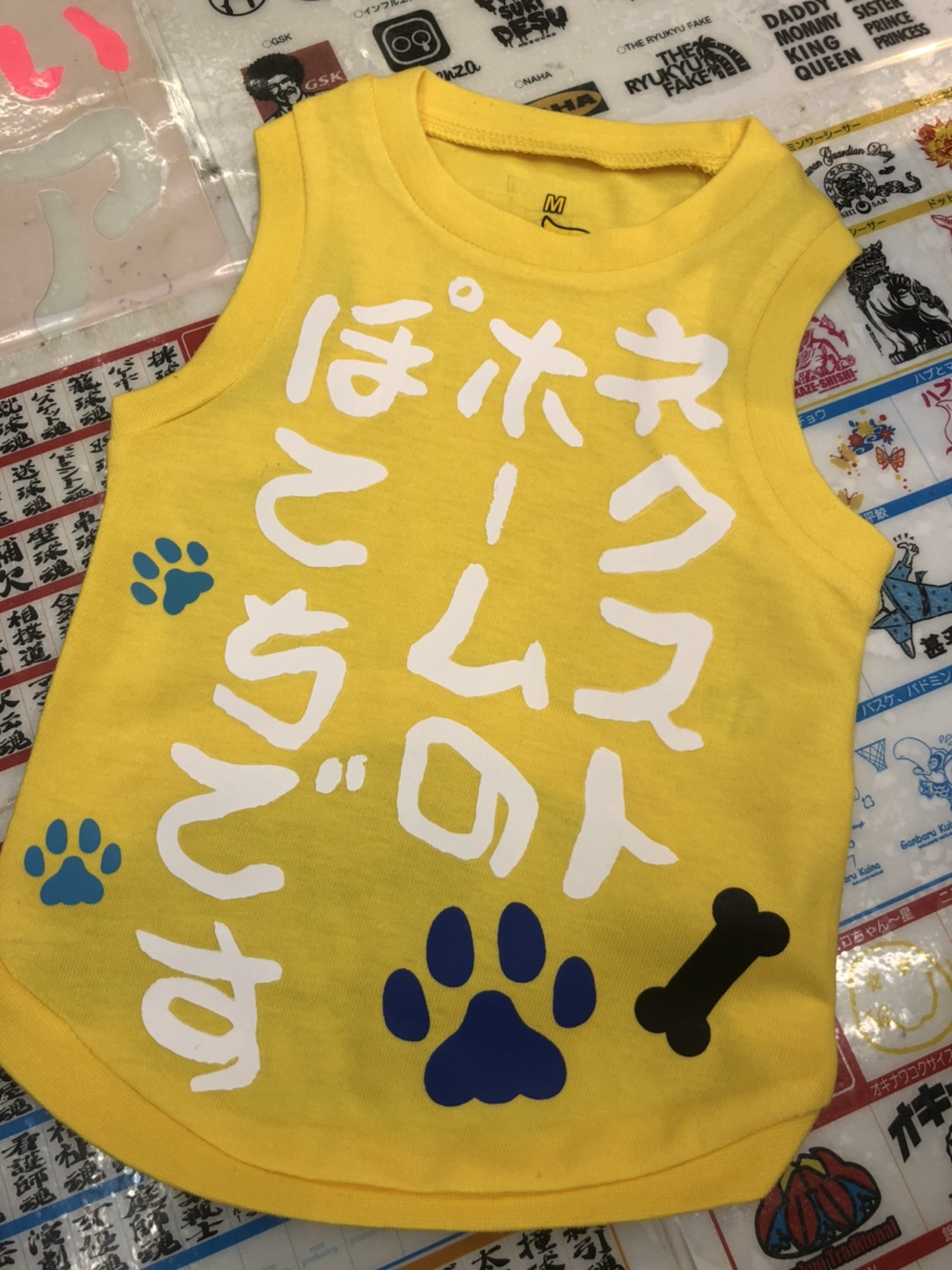 【ブログ】看板犬