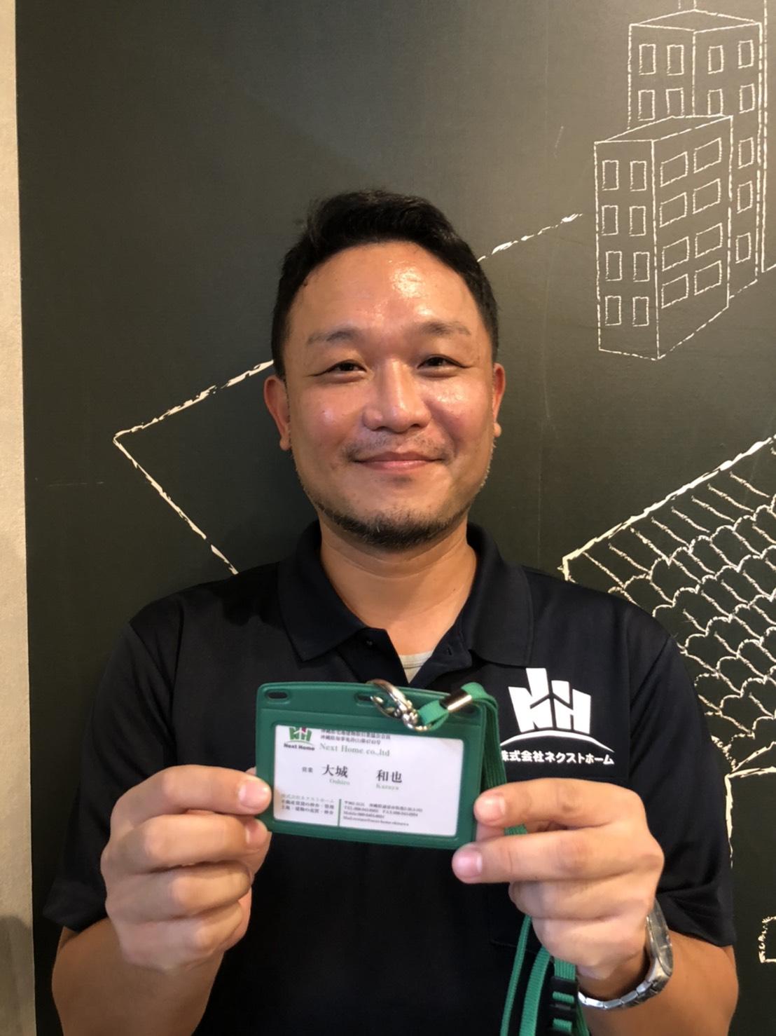 【ブログ】NEWスタッフ 紹介