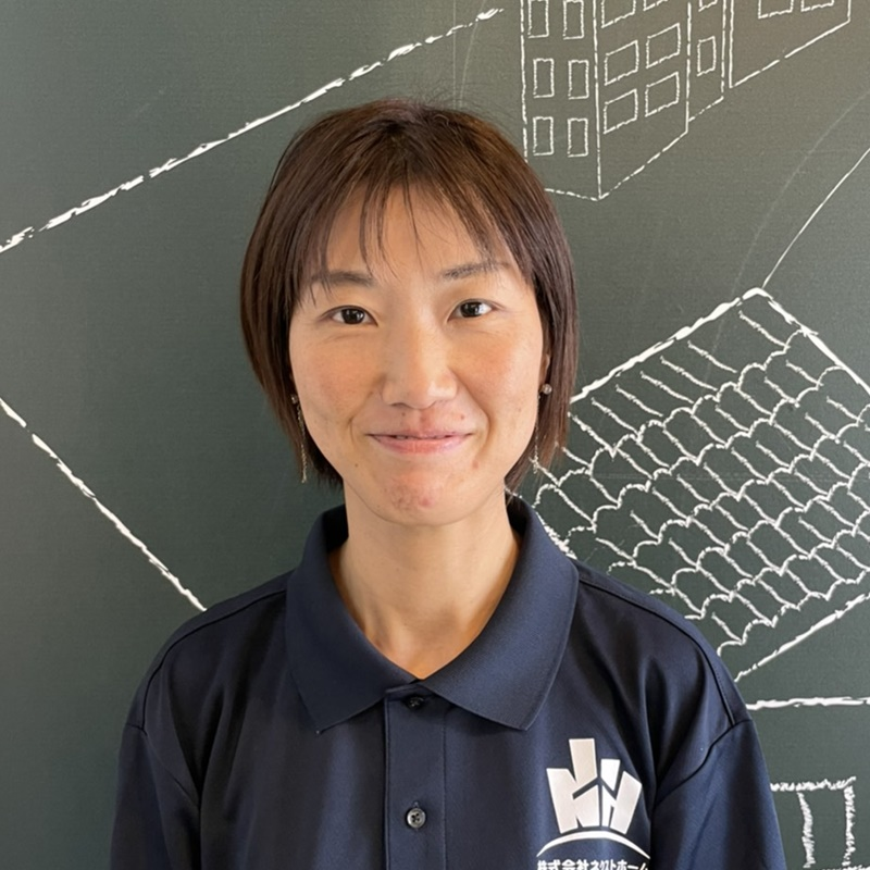 ネクストホームスタッフ柳田